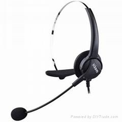 北恩呼叫中心电话耳机