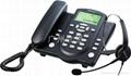 北恩話務電話耳機