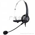 usb線控防噪音耳麥for60