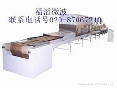 微波木材干燥杀虫设备