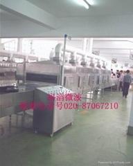 微波瓦楞紙板蜂窩紙板乾燥設備