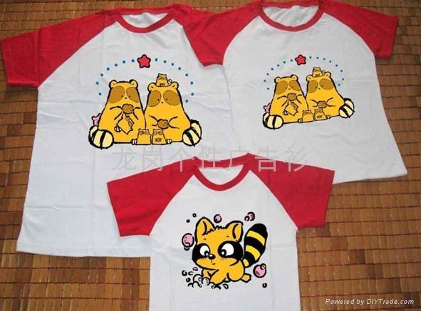 潮款深圳T恤广告衫 2