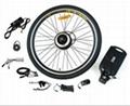 DIY Kits for electric bike