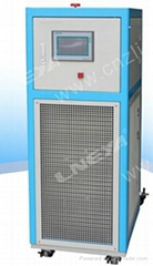 Hermetic Refrigeration heating chiller