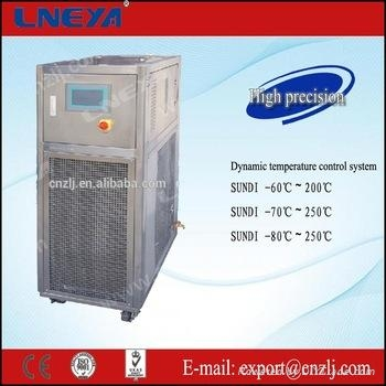 Pilot system high quality water chiller 1