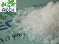工业级七水硫酸镁