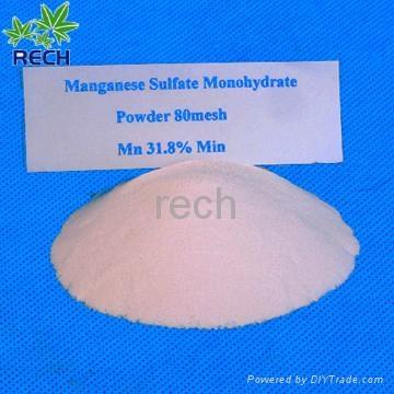 高纯一水硫酸锰粉末 1