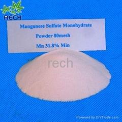 高純一水硫酸錳粉末