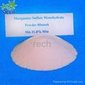 饲料级添加剂一水硫酸锰粉末