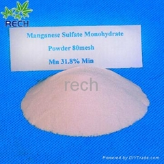 Animal fodder additive manganese sulphate monohydrate  powder