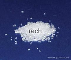七水硫酸镁 镁含量9.6%min