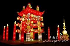 Lantern lantern (New Year bell)