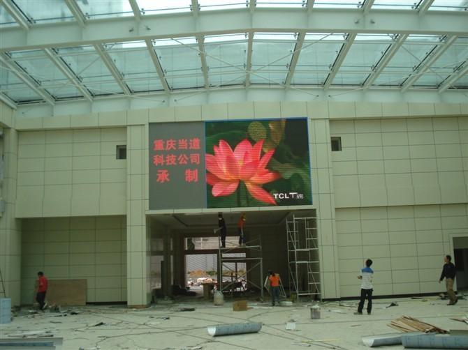 LED電子顯示屏 4
