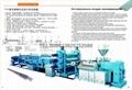PVC Corrugated Sheet Extrusion Machine