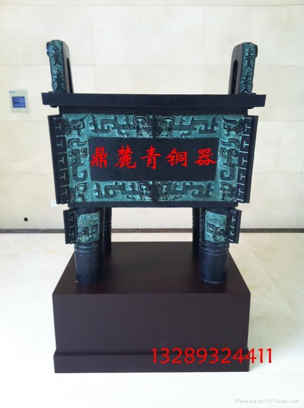 仿古青銅器鼎原大司母戊方鼎  5