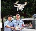 UAV  for  Police 3