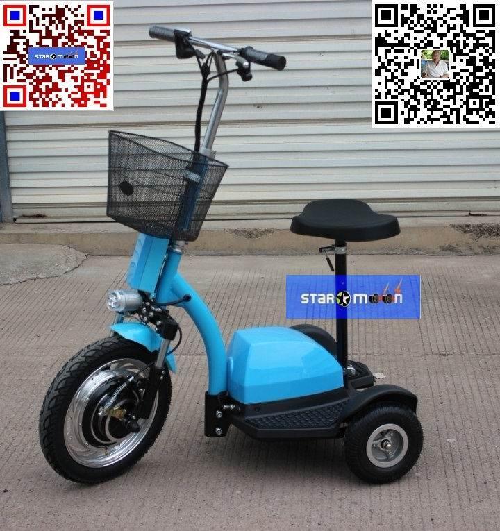 Mini tricycle 6