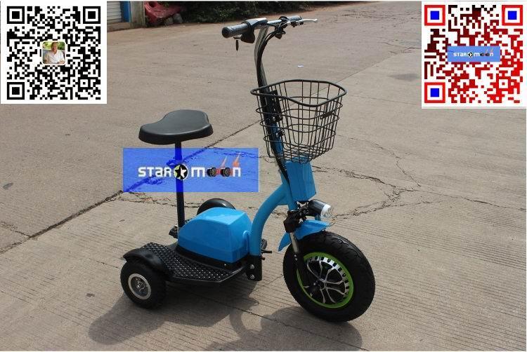 Mini tricycle 5