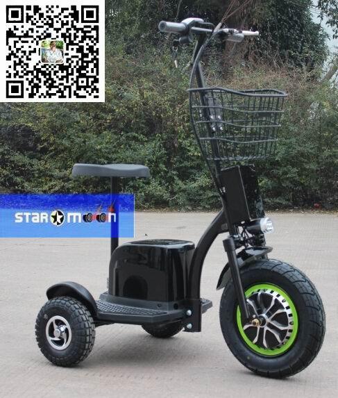 Mini tricycle 4