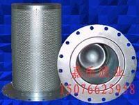 康普艾油氣分離器芯A11427474