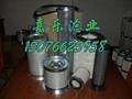 康普艾油气分离器芯QX1098