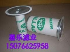 寿力油气分离器芯250034-116