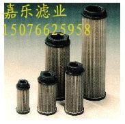 HYDAC贺德克滤芯1300R020BN4HC/-V