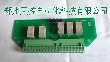 sipos西博思电动执行器维修 2