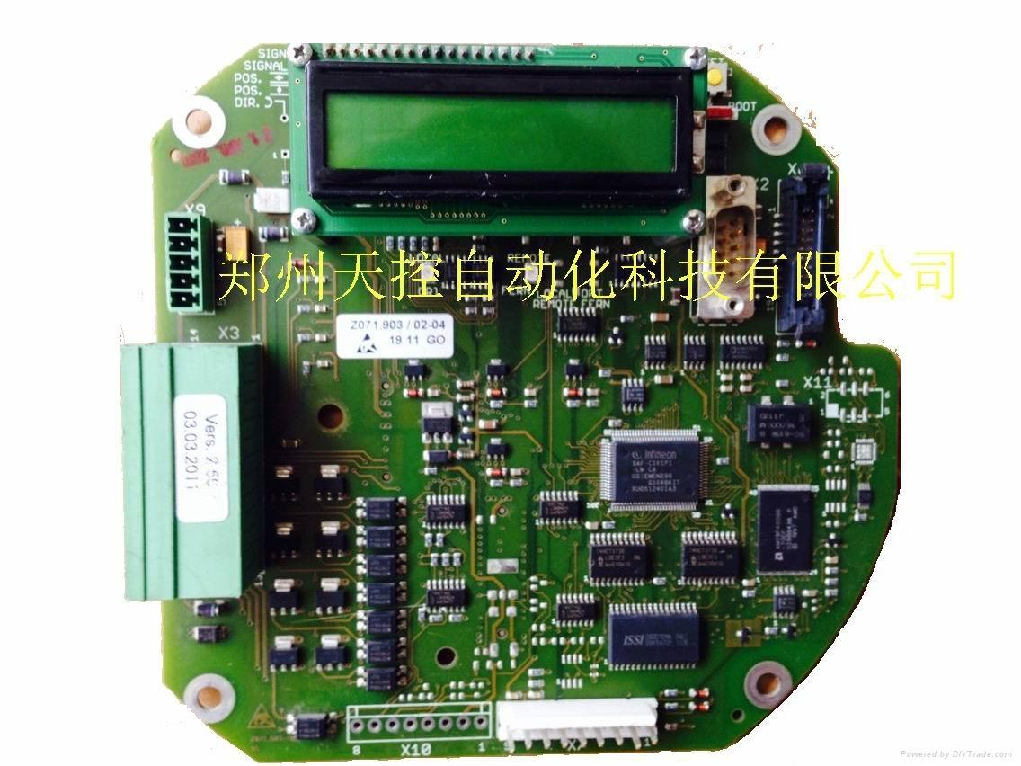 sipos西博思电动执行器维修 5