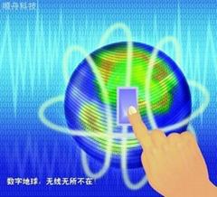 上海顺舟网络科技有限公司