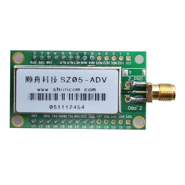 最远传输距离2KM的ZigBee无线模块 1