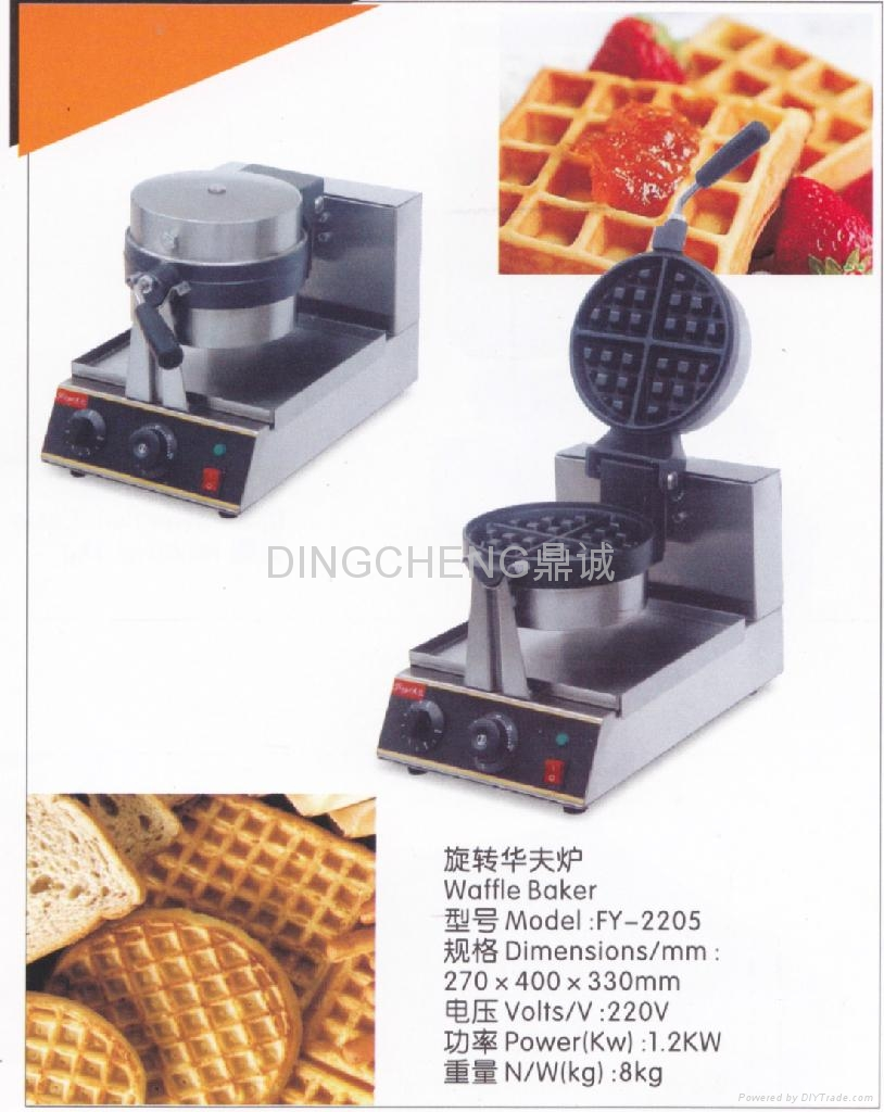 Industrial Food Products : Rotate type waffle maker fy shuanghui china