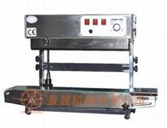 Film sealing machine (vertical)