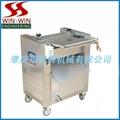 Squid slice machine yy 100 shuanghui china for Fish skinner machine