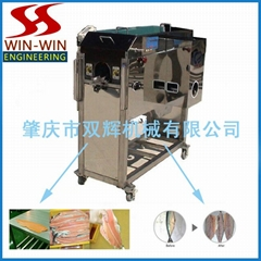 Fillet products diytrade china manufacturers suppliers for Fish fillet machine