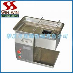 medium-sized of meat cutting machine