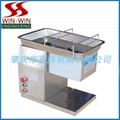 small type of meat cutting machine
