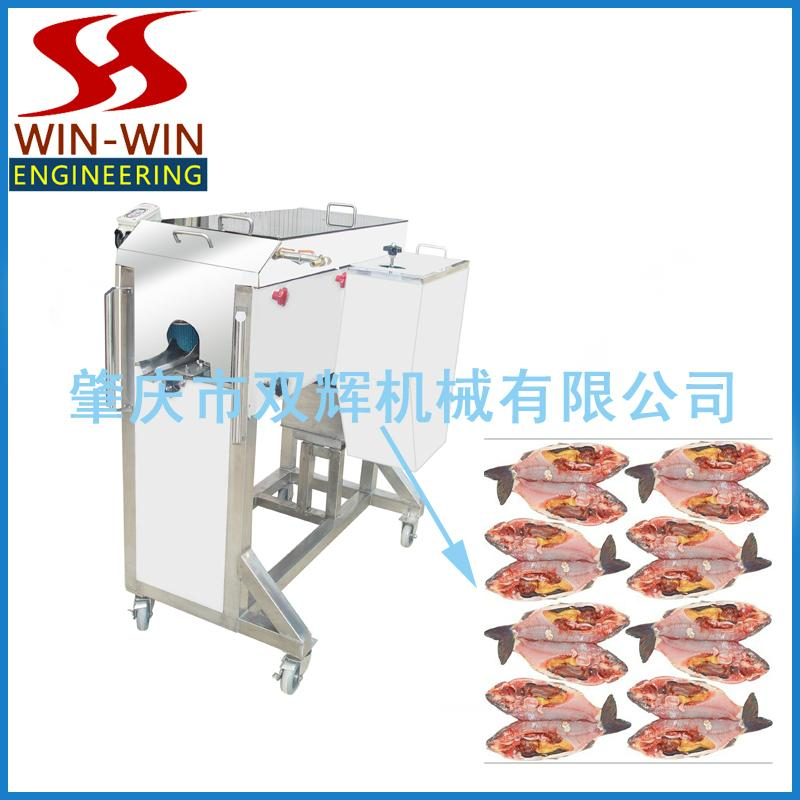Fish fillet machine two type kp 2 shuanghui china for Fish fillet machine