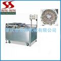 Miter Fillet Machine