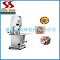 DH-210 Bone Sawing Machine