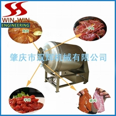 ZKGR Vacuum kneading and rolling machine