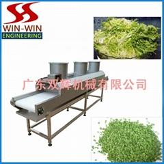 FG-3000 蔬菜風乾機