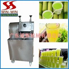 WY-807 Vertical  the sugar cane juice machine