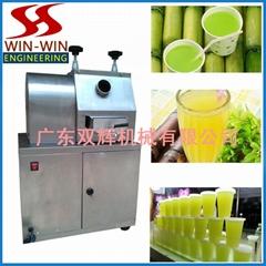 WY-817  Desktop the sugar cane juice machine