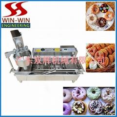 DC-5 Sweet doughnut machine(maker)