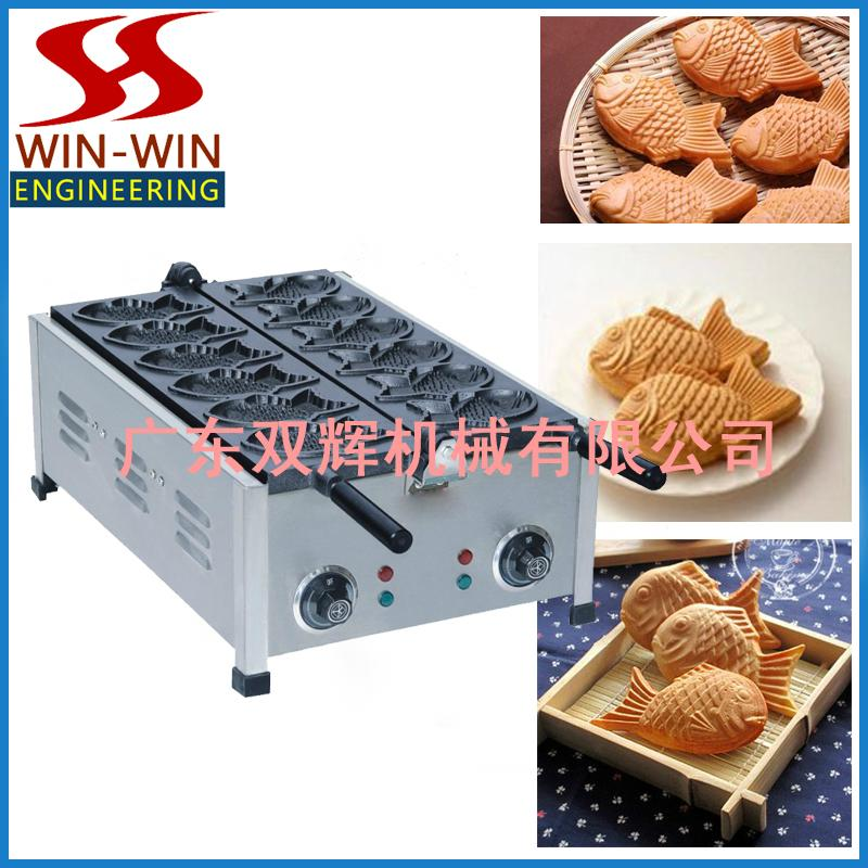 FY-1101 / 1102 Fish cake grill /maker( GAS & ELECTRIC) 1