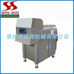 DC2000 frozen meat cutting machine