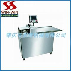 XZG-2 two-line automatic sausage tying machine