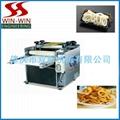 Squid slice machine
