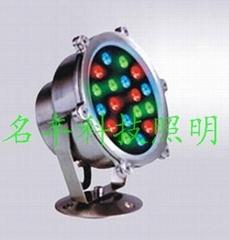 18W大功率LED水底灯水下灯
